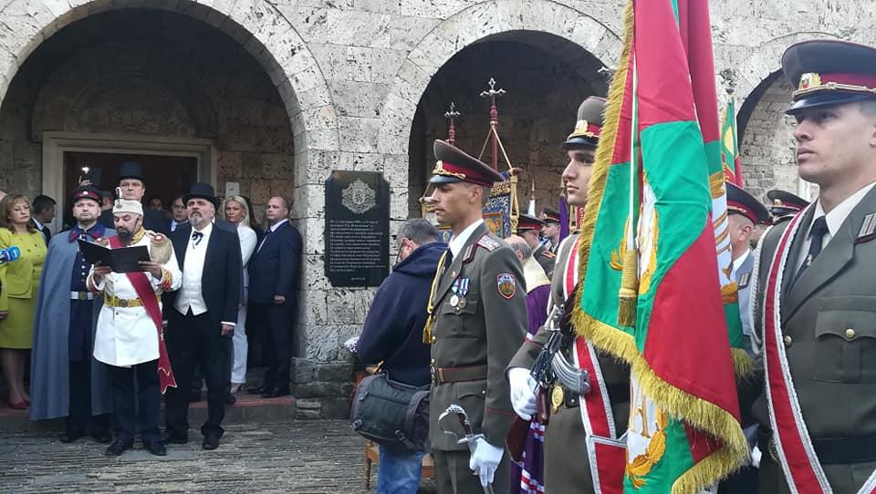 Програма за честване на Независимостта на България