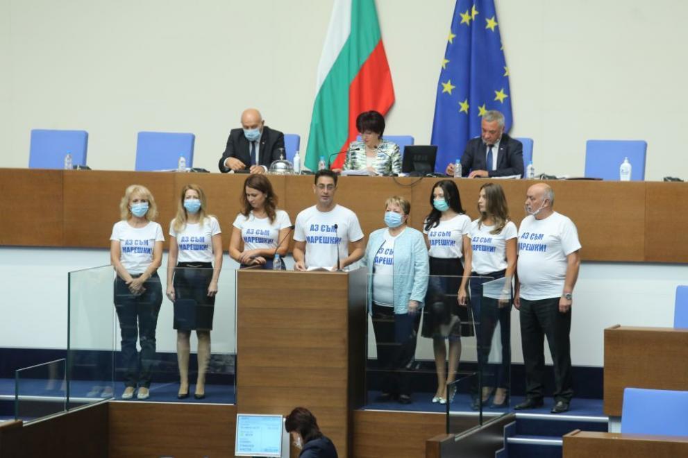 """Депутатите от """"Воля"""" се подредиха в парламента с тениски """"Аз съм Марешки"""""""