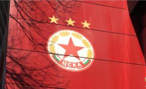 ЦСКА-София си връща старото име за мача с Лудогорец