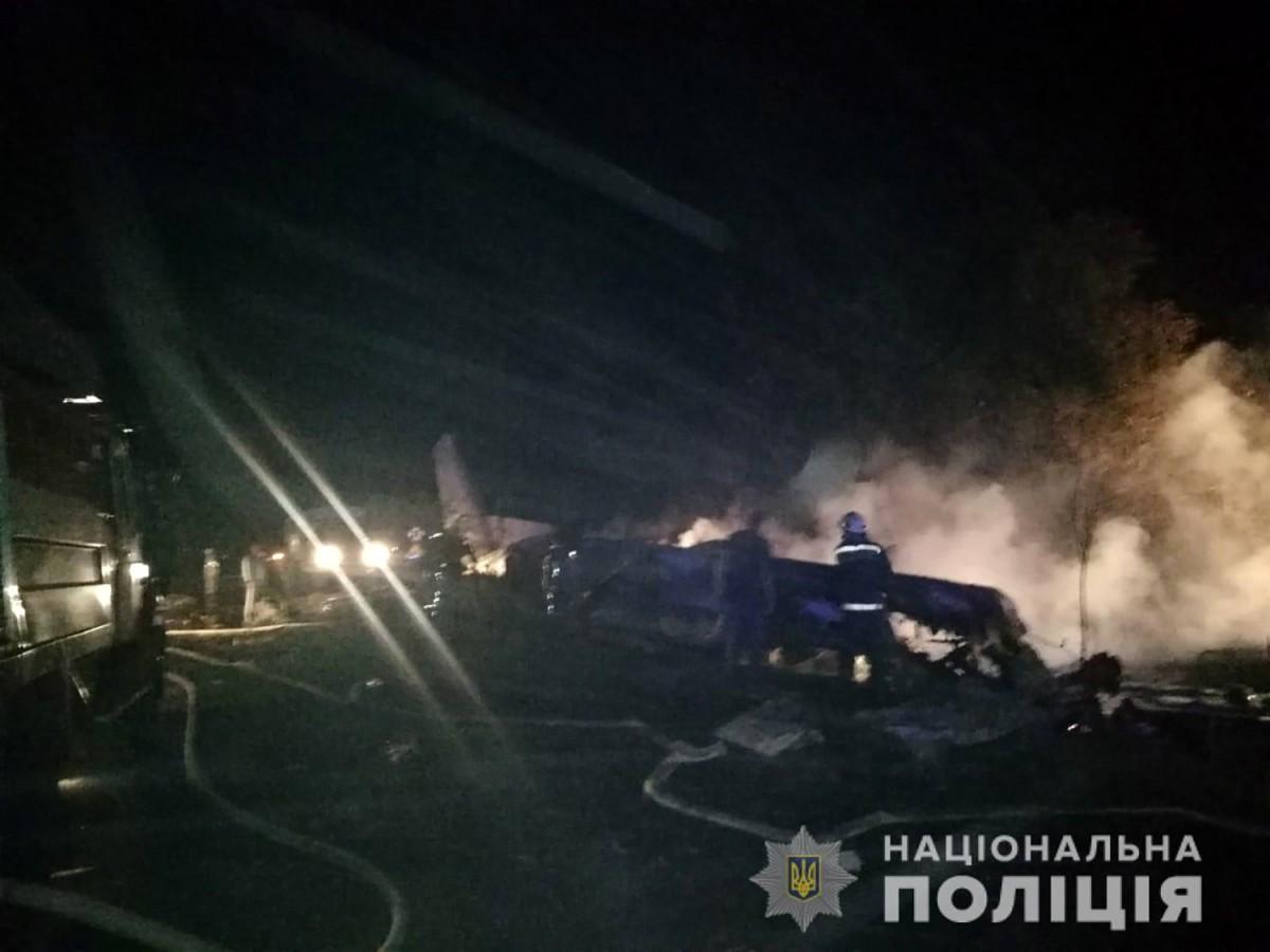 25 са жертвите на самолетната катастрофа в Украйна