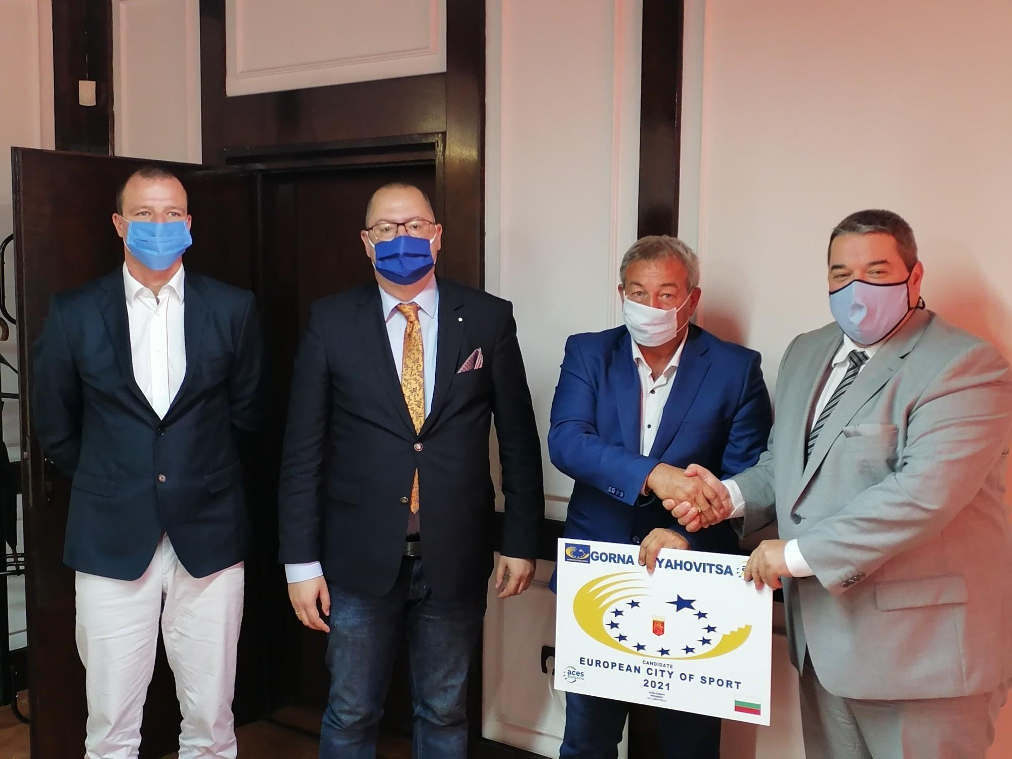 Горна Оряховица покри високите критерии при представяне на кандидатурата си за Европейски град на спорта за 2021 г.