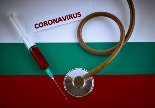 2 588 са новите случаи на коронавирус за денонощието у нас
