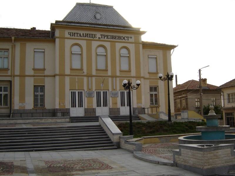270 години образователна дейност отбелязват в Сухиндол