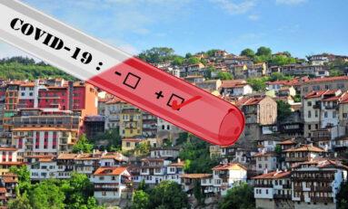 117 са новозаразените с коронавирус в област Велико Търново за последните 24ч.