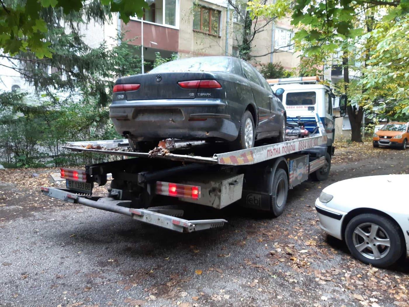 Промени в наредба на екоминистерството съкращават  процедурата за премахване на изоставени автомобили