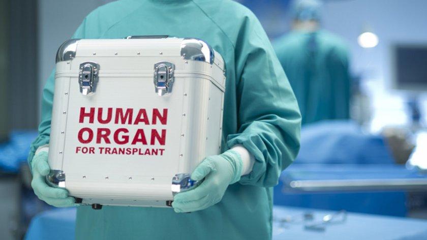 29-годишен мъж от Горна Оряховица стана донор и даде шанс на нуждаещи се от трансплантация