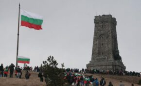 Отбелязваме 143-тата годишнина от Освобождението на България