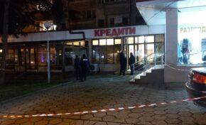 Убитият в Стара Загора мъж е работил във фирмата за бързи кредити
