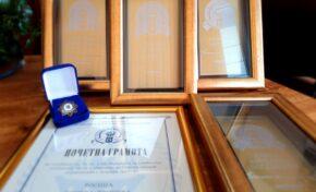 В Свищов връчиха награди на културни дейци и учители за 2020 г.