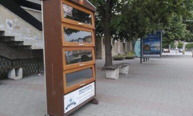 Фондация зареди шкафовете за безплатни книги в старата столица
