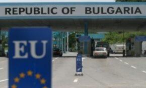 От днес в Гърция без карантина ще може да се влиза само от българската граница