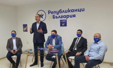 Цветан Цветанов: Велико Търново е сред най-потърпевшите райони от ковид кризата, необходима е данъчна ваканция