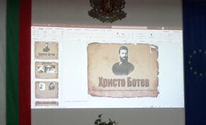 """В онлайн среда се проведе шестото издание на състезанието """"Моята България"""" в Свищов"""