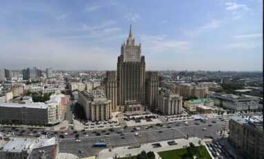 Русия привика посланика си в САЩ за консултации