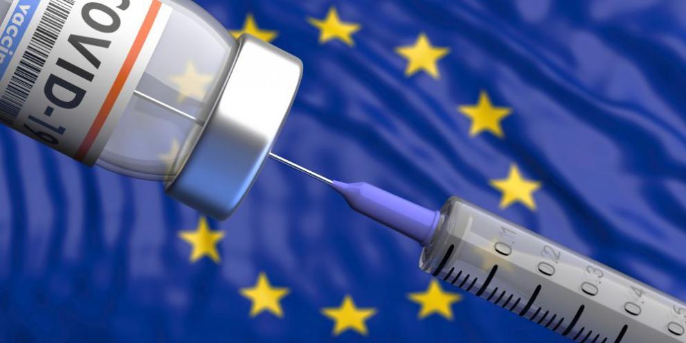 33% от гражданите на ЕС остават скептични към ваксините