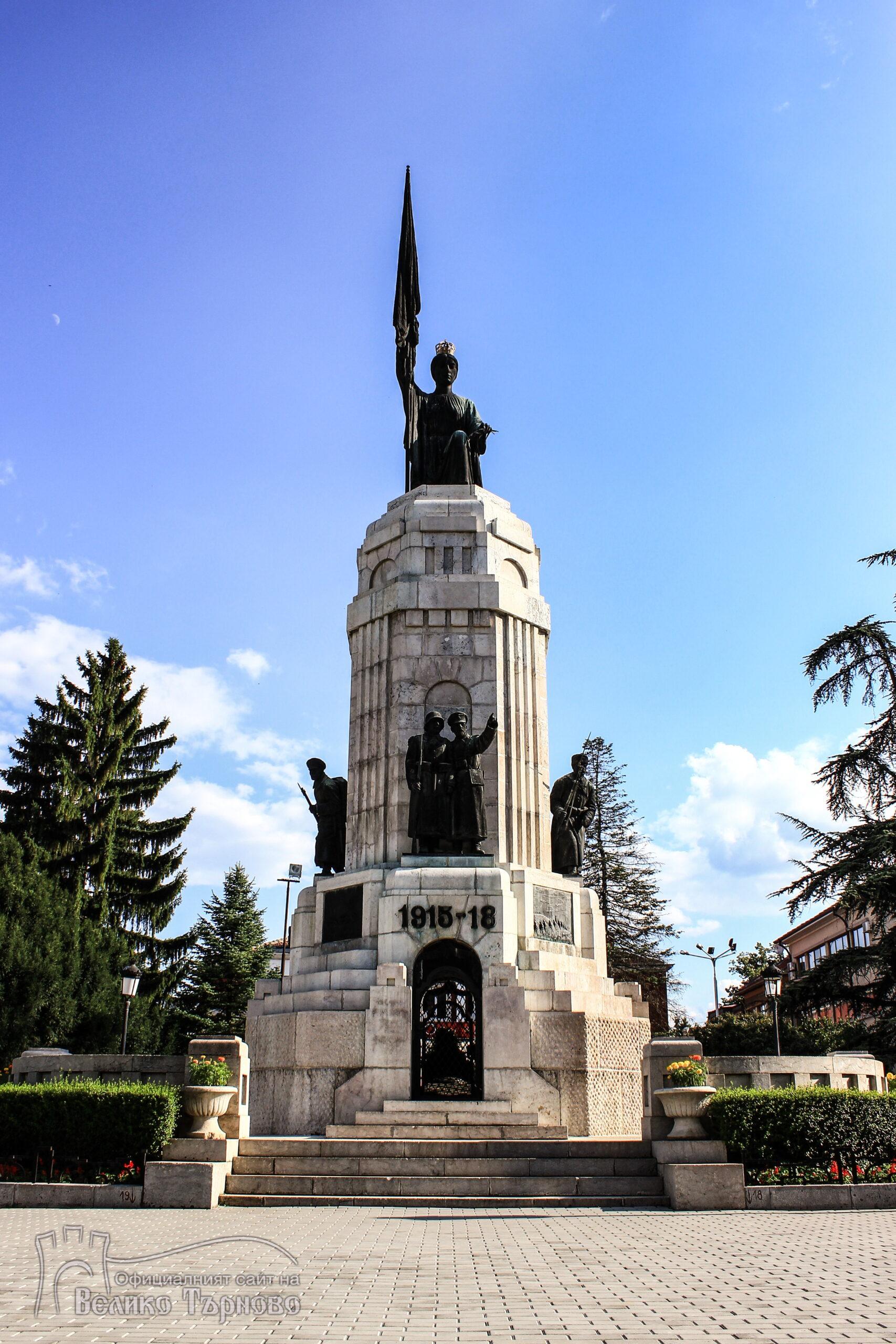 С военен ритуал  Велико Търново  отбеляза 143-годишнината от Освобождението на България
