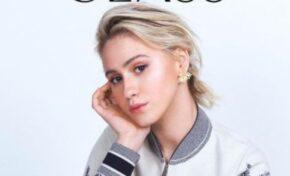 Мария Бакалова краси корицата на Glass