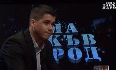 Цветелин Борисов напусна партията на Слави Трифонов в Свищов