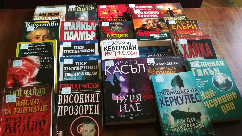 Читалището в Долна Оряховица получи голямо дарение от книги