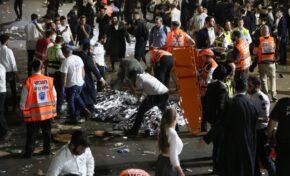 Най-малко 40 загинали и над 50 ранени на религиозен празник в Израел