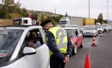 Гърция удължи ограничителните мерки за влизане в страната