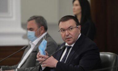 Без брифинга на НОЩ утре заради първото заседание на новия парламент