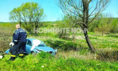 Кола падна в дере по пътя София-Варна край село Голец