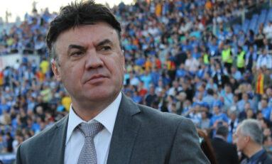 Търговският регистър отказа да впише Борислав Михайлов за президент на БФС