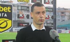 """Александър Томаш: """"Не вкарахме втори гол, подведе ни емоцията"""""""