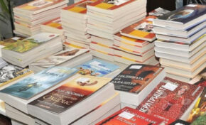 Великотърновци и тази година ще имат възможността да получат безплатни книги