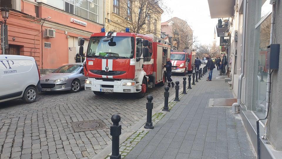 Пожар в банка в Пловдив