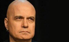 Слави: Не успяхме да направим така, че държавната субсидия за партиите да стане 1 лев на получен глас