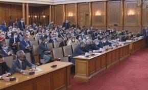 Парламентът отхвърли руската ваксина