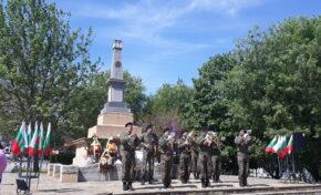 Свищов се преклони пред паметта на загиналите български воини