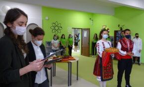 ПМГ във Велико Търново  се похвали с нов Център за природни науки, изследвания и иновации