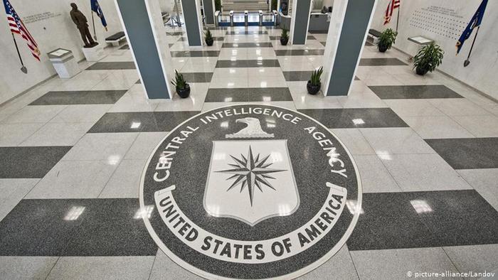 Агенти на ФБР простреляха въоръжен мъж, опитал да нахлуе с кола в  ЦРУ