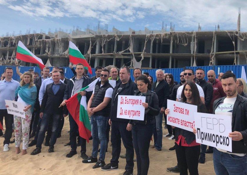 """Представители на ГЕРБ протестираха на """"Алепу"""""""