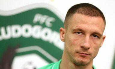 """Антон Недялков е новият капитан на """"Лудогорец"""""""