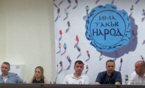 Партията на Слави реже министерства и комисии