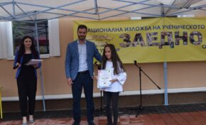 Заместник областният управител Станислав Николов награди талантливи ученици в Лясковец