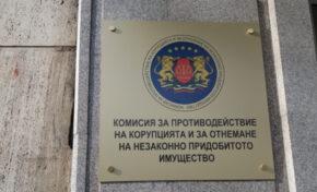 Служители на КПКОНПИ влязоха внезапно в общините в Петрич и Сандански
