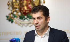 Надзорът на ББР ще даде на прокуратурата кредит за 100 милиона