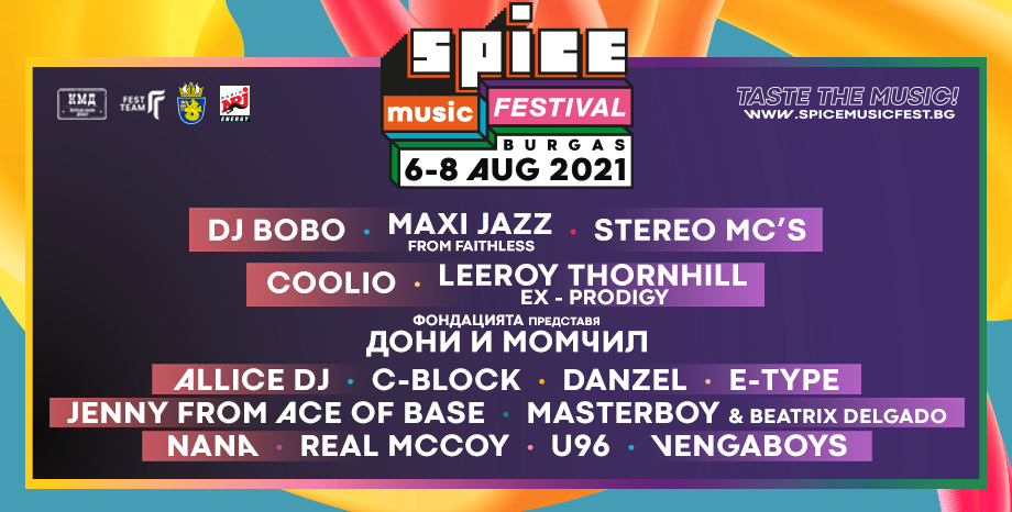 E-TYPE и JENNY от ACE OF BASE се присъединяват към SPICE MUSIC FESTIVAL 2021