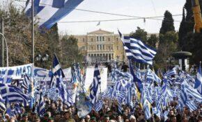 Гръцките синдикати се подготвят за национална стачка в четвъртък