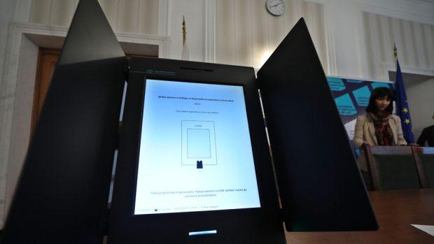 С проблем стартира машинното гласуване в Полски Тръмбеш