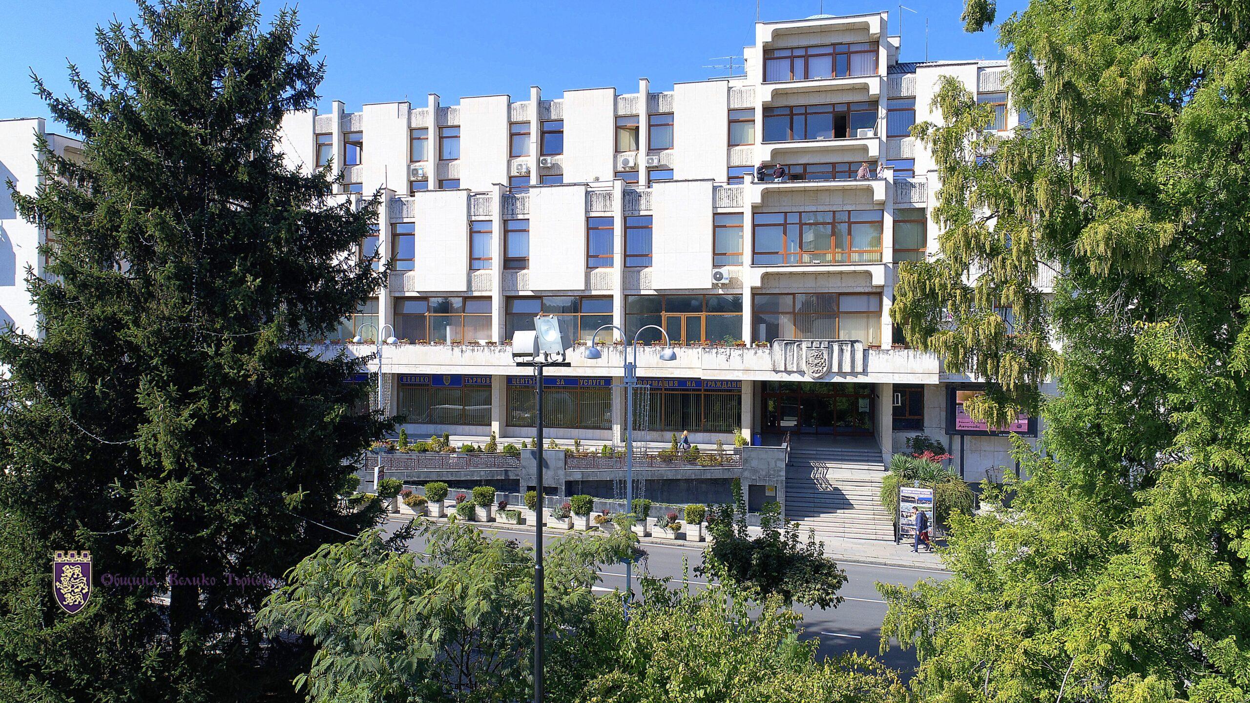 Община Велико Търново провежда анкетно проучване  сред великотърновци за развитието през следващите седем години