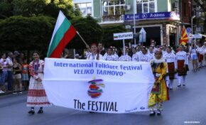С атрактивно дефиле започна Международният фолклорен фестивал в старата столица