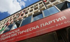 Заседава Националният съвет на БСП