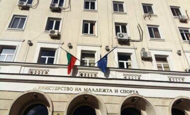 Сметната палата ще започне проверка в спортното министерство