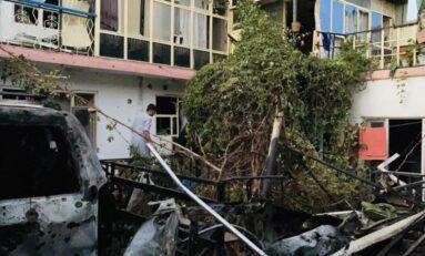 Ракетната атака в Кабул е извършена от САЩ